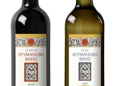 Zalihe vina za prodaju